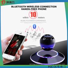 Многоцветная светодиодная 360 градусов и портативный Левитирующих колонок-черный Bluetooth