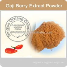 Высококачественное здоровье Goji Powder