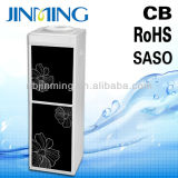 Colorful double door water dispenser free standing aqua water dispenser