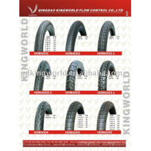 electric motor inner tube
