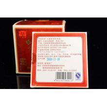 2008 Dayi Hong Yun Reife Pu Er Mini Pu - Erh Tee