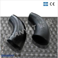 ЛР/Ср стальная Труба локоть (1.0484, STE290.7, 1.0582, STE360.7, 1.8972, STE415.7)