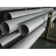 Stainless Steel 926 Seamless Pipe