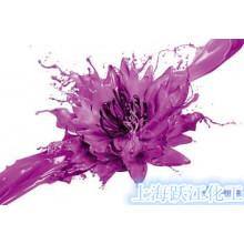 Dióxido de titanio de alta calidad Rutilo R218 para pinturas y revestimientos