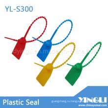 Пластиковый замок безопасности PA (YL-S300)