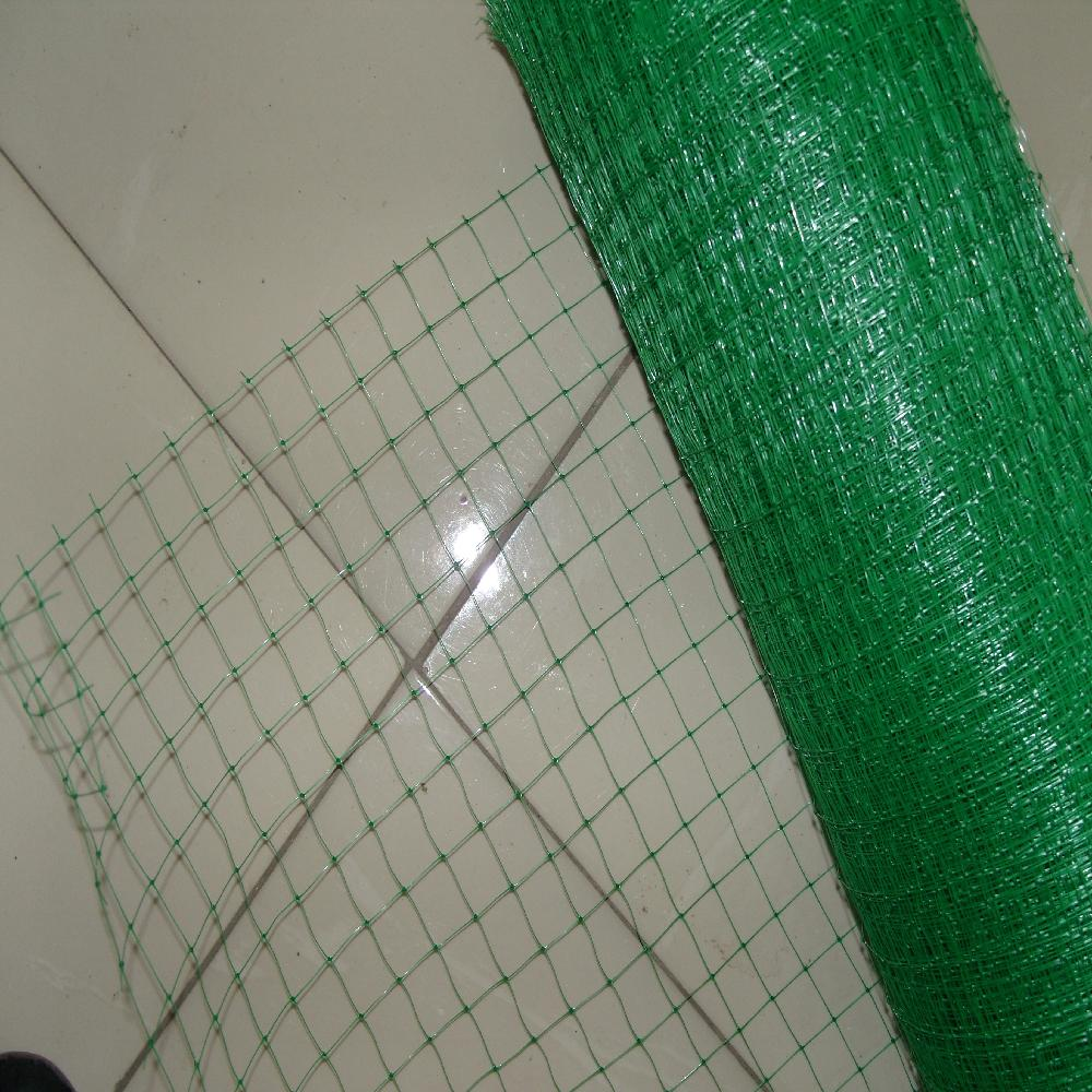 PP Square Mesh Garden Anti Bird Net