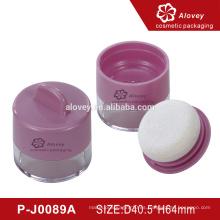 Mejor popular cosmético recipiente de polvo suelto con hojaldre de esponja