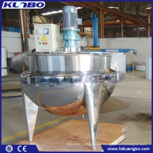 KUNBO 500L 1000L Cooking and Mixing Tank Jacket Steam Kettle With Agit