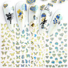 Butterfly Design Nail Art Stickers Decals 5D Self-Adhesive Nail Decals Supplies Butterflies Nails Stickers Manicure Decorations