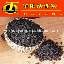 Carbón activo de la cáscara de la nuez de la malla 12 * 40 para el tratamiento de aguas