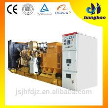 2014 Новый Китай бренды 600 кВт дизельных генераторов продажа