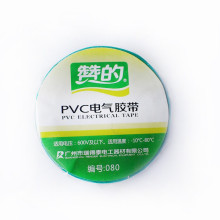 China Manufacturer 16mm 5yd 0.15mm green pvc adhesive plaster tape adhensive tape