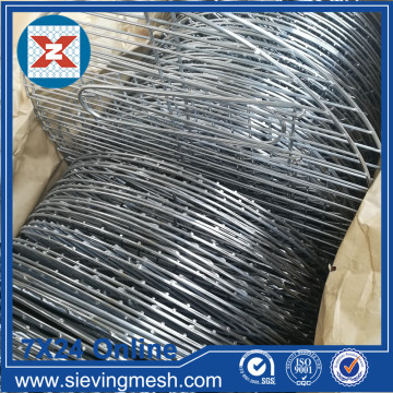 Mesh Barbecue Round Crimped