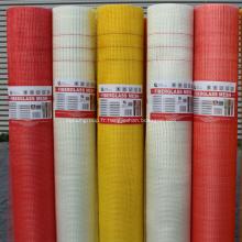Maille de fibre de verre spéciale d'isolation de mur externe 5x5