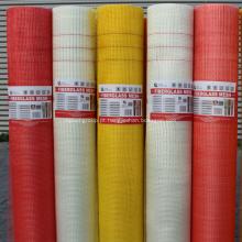 Malha especial da fibra de vidro da isolação da parede 5x5 externo
