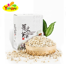 Healthy Breakfast Cereal The Gorgon Barley Meal Replacement Powder