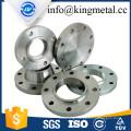 Hot sale ANSI B16.5 carbon steel flange