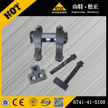PC400-8 6D125 Rocker Arm Ass'y 6150-41-5400