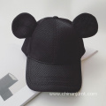 Black Cute Baseball Cap