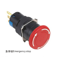 D16-F4r 16mm Small Emergency Stop Button Switch