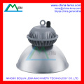 ZCG-007 LED Highbay Light