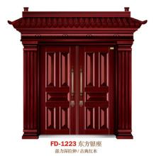 China Puerta de entrada del proveedor de puerta de acero Puerta de puerta de metal del hierro (FD-1223)