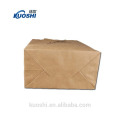 Nouveaux produits sac en papier kraft marron avec logo imprimé