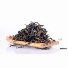Зеленый чай Юньнань Диан Цай 3 класс