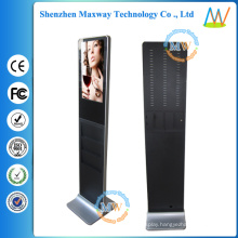 Slim type 21.5 inch floor standing retail advertising display