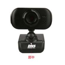Meilleure vente Caméra étanche HD P2p
