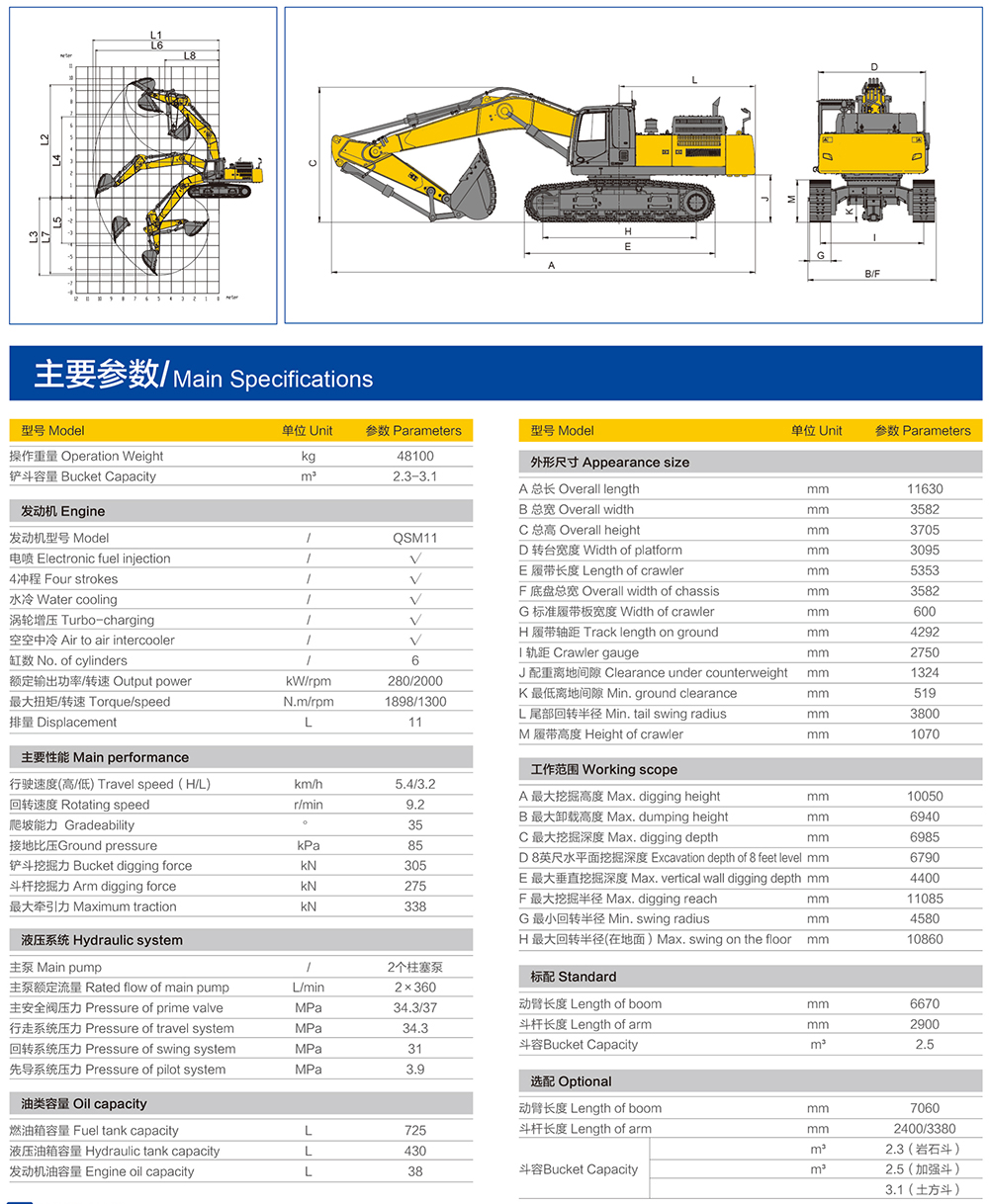 crawler excavator specification