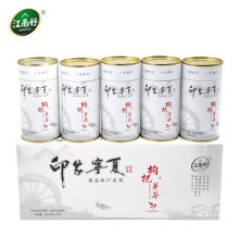 Wolfberry Blatt Tee / Goji Beere Blatt Tee 125g