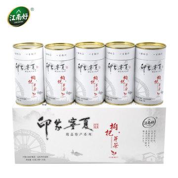 Wolfberry leaf tea/Goji berry leaf tea 125g