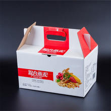 China for Gift Box Design Custom Cardboard Box for Cereal Packaging export to Ireland Manufacturers