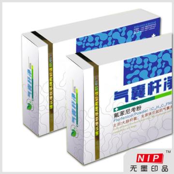 Colore argento olografico lacrima nastro d'imballaggio per la medicina