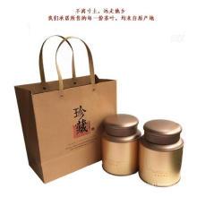 Thé noir Yunnan cadeau en métal doré emballé