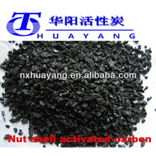 Iodine value 800mg/g granulared Nut shell based activated carbon price