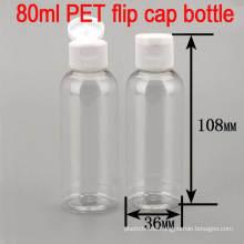 80ml Pet Cosmetic Shampoo Flip Cap Bottle, Clear Lotion Disc Top Bottle