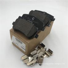 Disciver  Front brake pad for Land Rover Disciver   Front brake pad  RV RRE Front brake pad  LR043714