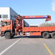 Grúa de descarga hidráulica móvil de 12 toneladas