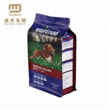 Sacs d'emballage en plastique de papier d'aluminium pour la nourriture pour chien