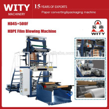 2015 HD45 HDPE FILM EXTRUSION MASCHINE