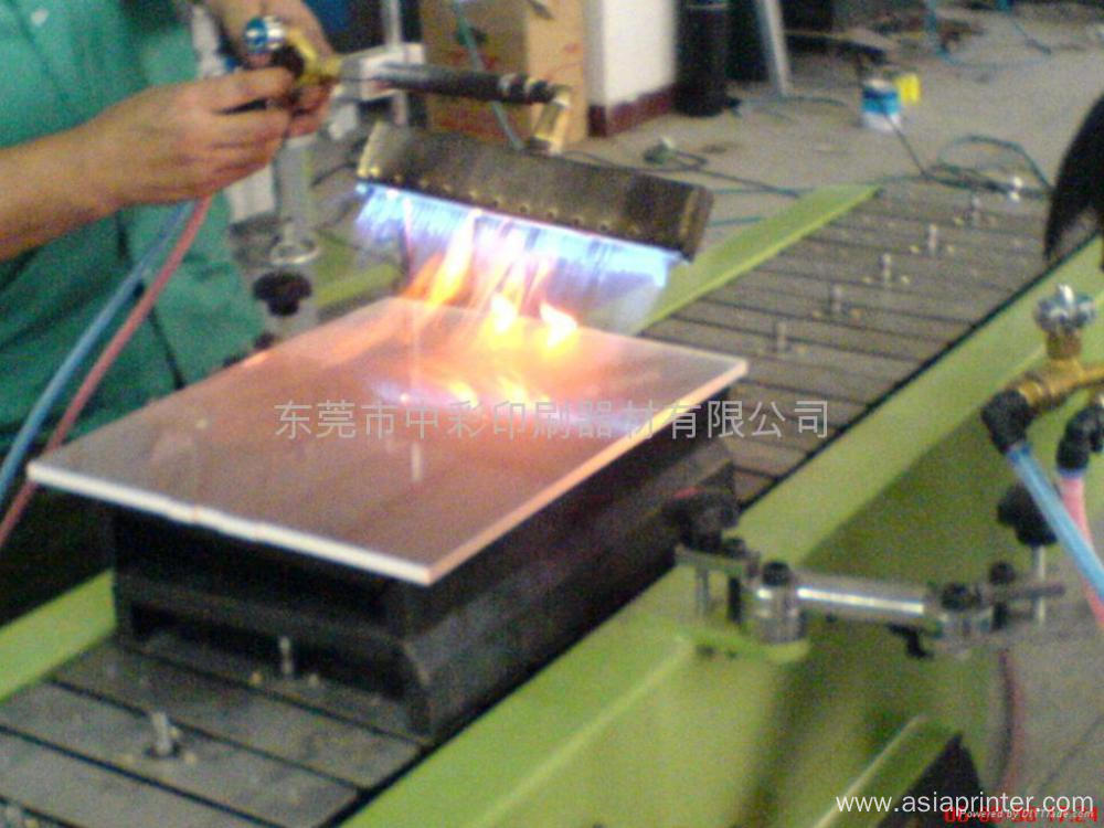 Flame Treatment Machine for Plastic Bottle