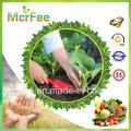 High Quality Factory Use Urea Fertilizer Prices