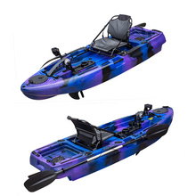 LSF Factory Freeive Propel 8  new pedal fishing kayak 8ft small pedal kajak with accessories