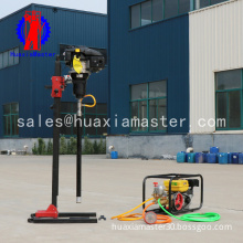 BXZ-2L vertical backpack core drilling rig is a removable core sample drilling rig