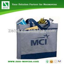 высокое качество нетканые мешок с логотипом