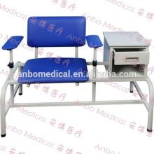 Инфузионный стул