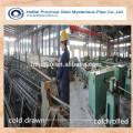 Tubulação e tubulação da liga de ASTM A519 Machanical para a máquina e o agricultural