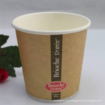 3oz Coffee Sampling Cup/Printing Paper Cups/PLA Paper Cup